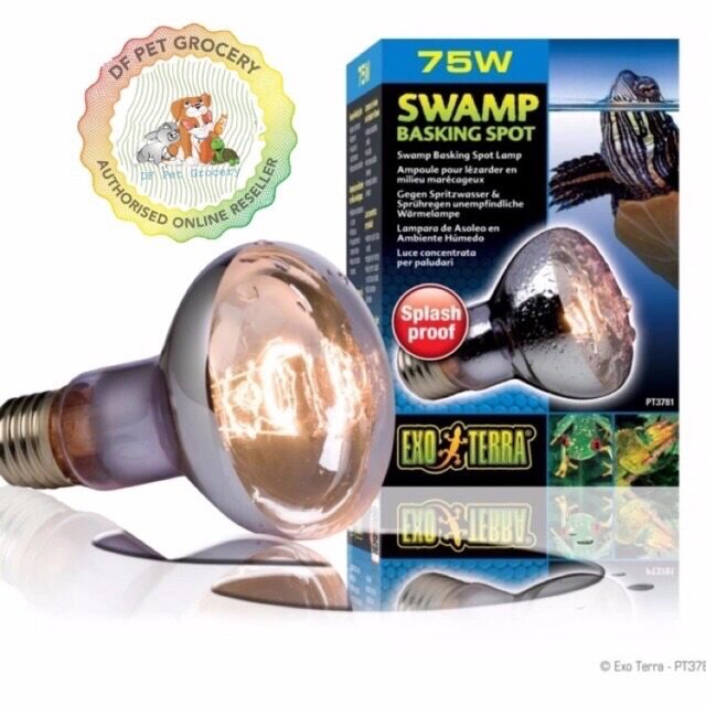 Exo Terra Swamp Basking Spot Lamp 75W PT3781