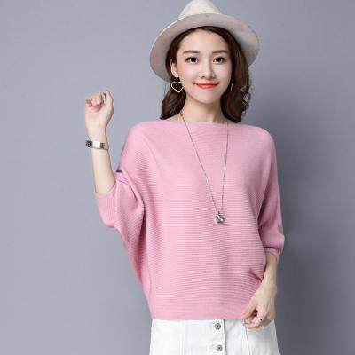 JYS Fashion Korean Style Women Knit Top Collection 512-413