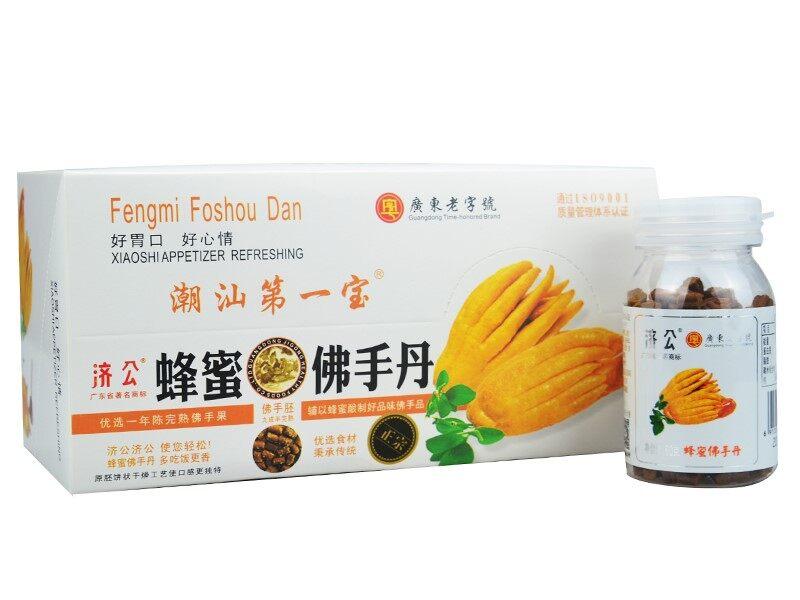 Asam Honey Citron 济公蜂蜜佛手丹 - 60g (honey bergamot)HALAL