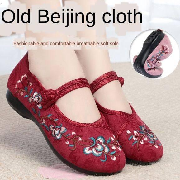 Giày cao lụa thêu cổ Bắc Kinh giày cao gót nữ đôi giày tôi nhảy Phẳng cho phu nhân ma cà rồng Hanfu đôi giày chống trượt tuột mềm đáy K9810; 9151; 33205fa ujyuggjh giá rẻ