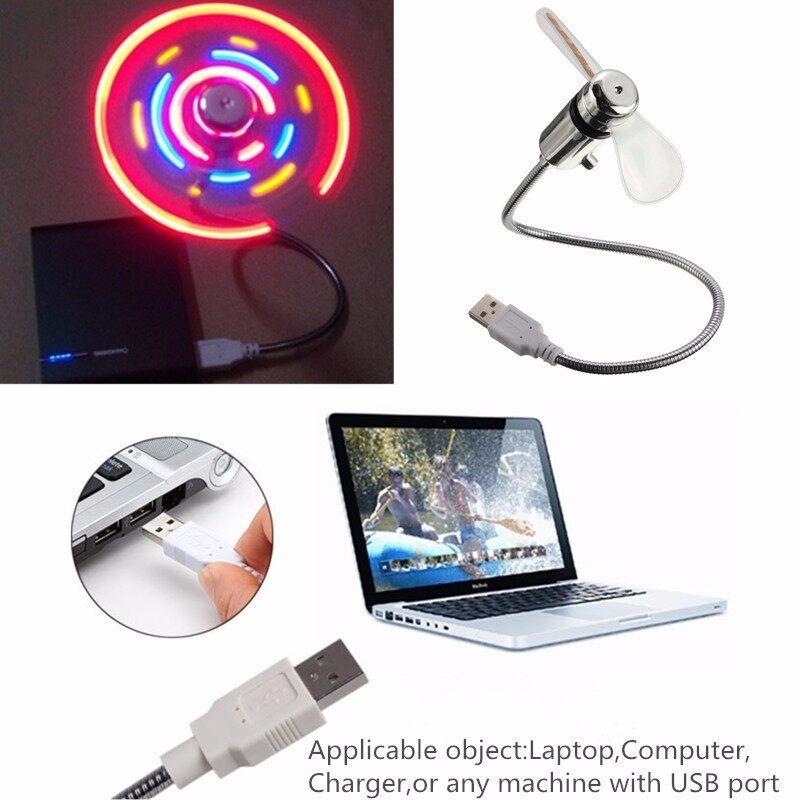 Cool Gadgets - USB LED Flexible Fan Cool Gadget Adjustable Gooseneck For Laptop PC- Mobile & Accessories