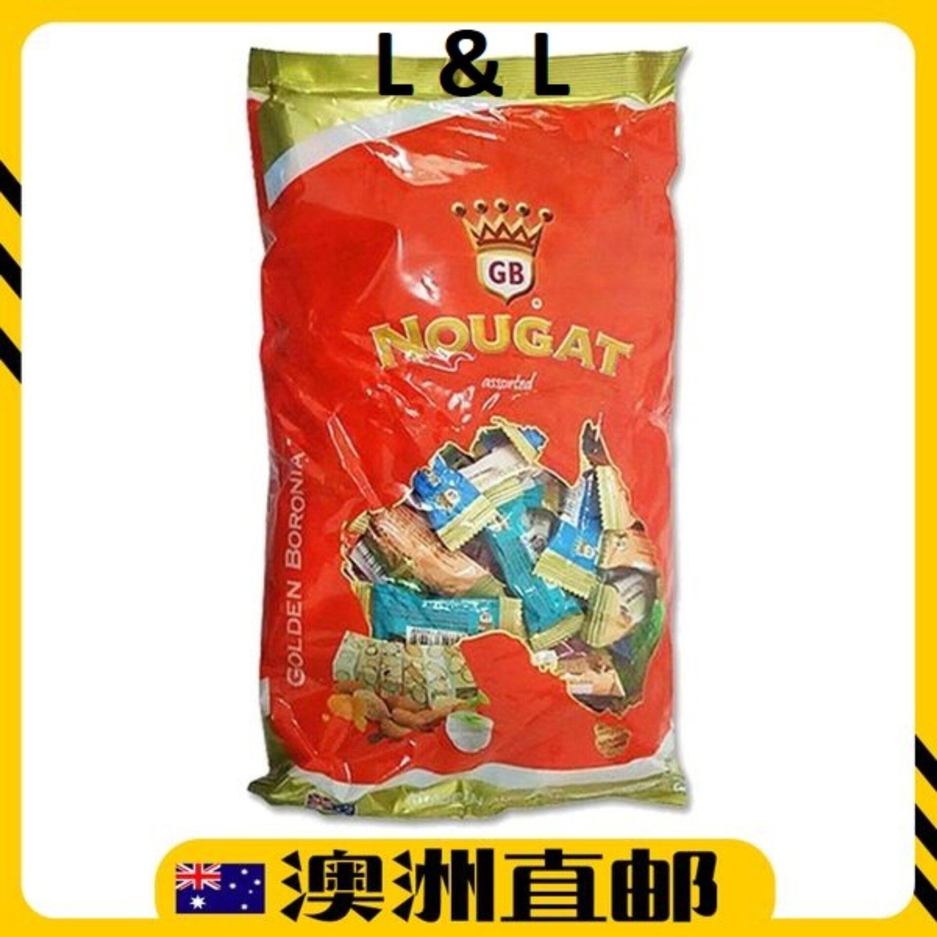 [Pre Order] Australia Import Golden Boronia Nougat Assorted 1KG (Made in Australia)