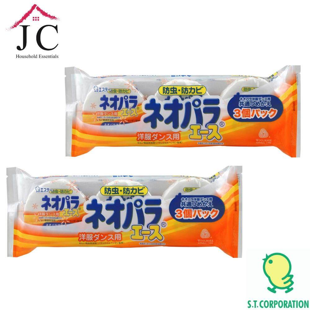 [Official Distributor] JC Household Japan ST Corporation Neopara Ace Moth Repellent For Wardrobe Refill Value Twin Pack