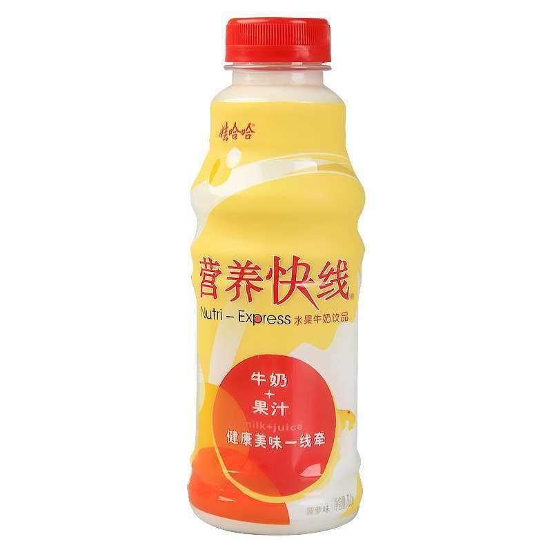 [Umart] EXP 09/2021 娃哈哈营养快线 (原味/香草味/菠萝味/椰子味/红枣味) 500ML WAHAHA YINGYANGKUAIXIAN (Original/Vanilla/Pineapple/Coconut/Jujube Flavor)500ML