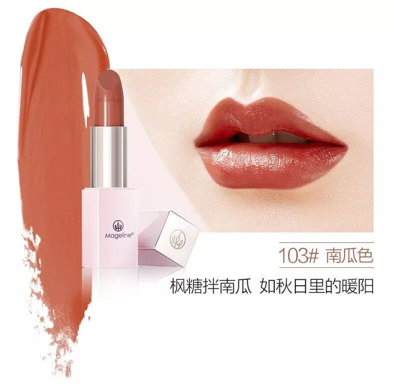Mageline Pure Colour Admiring Lipstick 103 Pumpkin