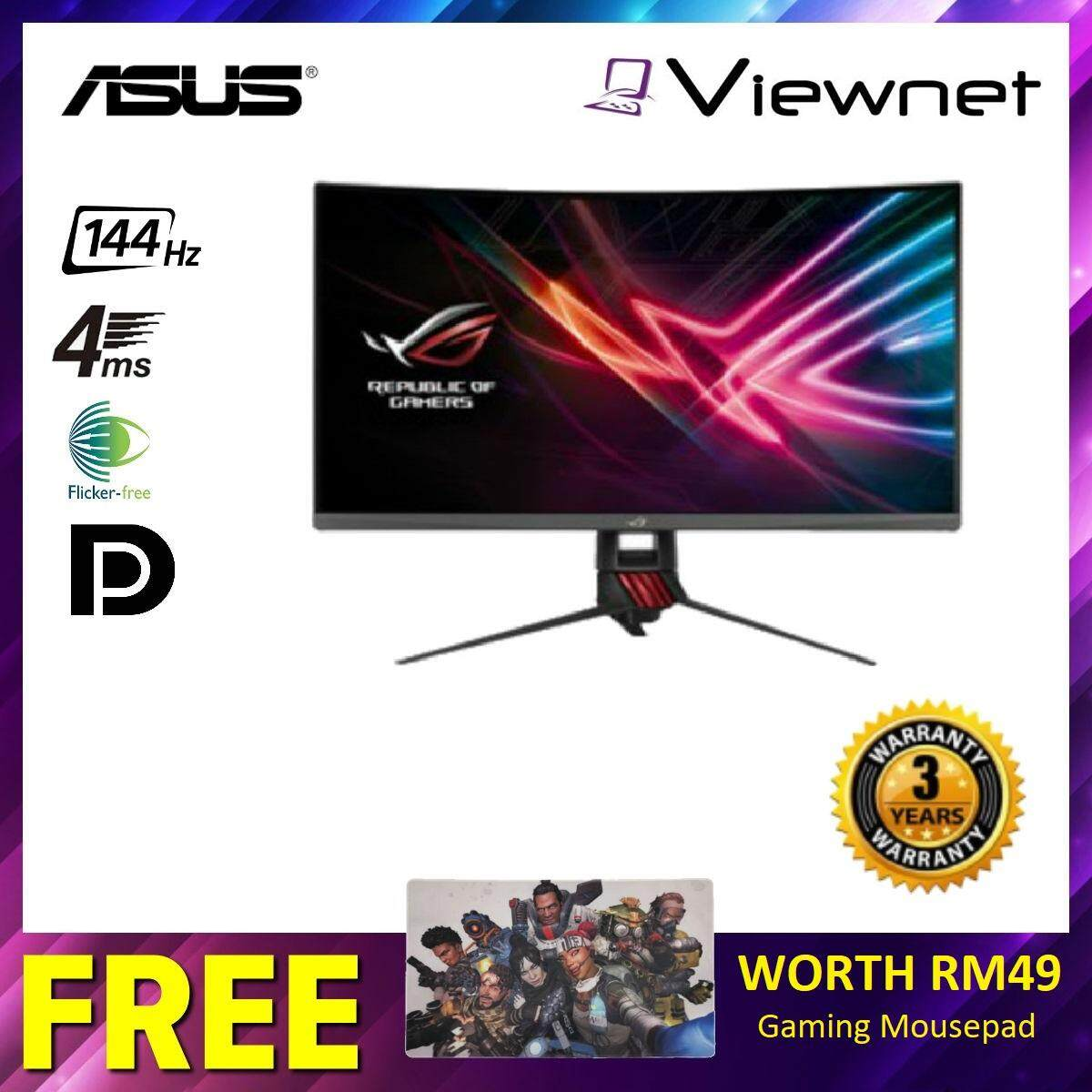 Asus ROG Strix XG32VQ 31.5'' 144Hz 4ms Gaming Curve Monitor With HDMI & DisplayPort