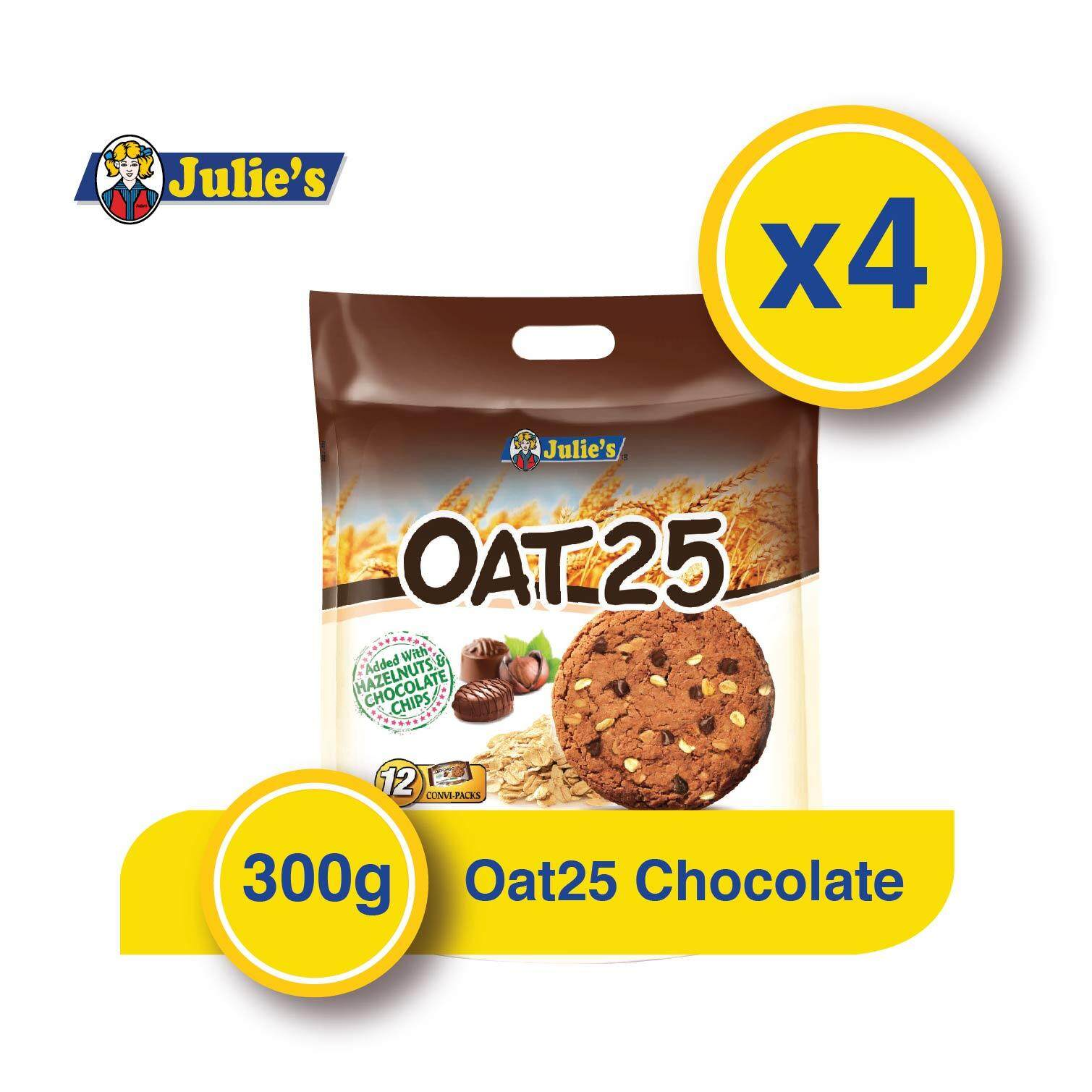 Julie\'s Oat25 Chocolate Biscuit 300g x 4 packs + FREE 5 Biscuit Pack