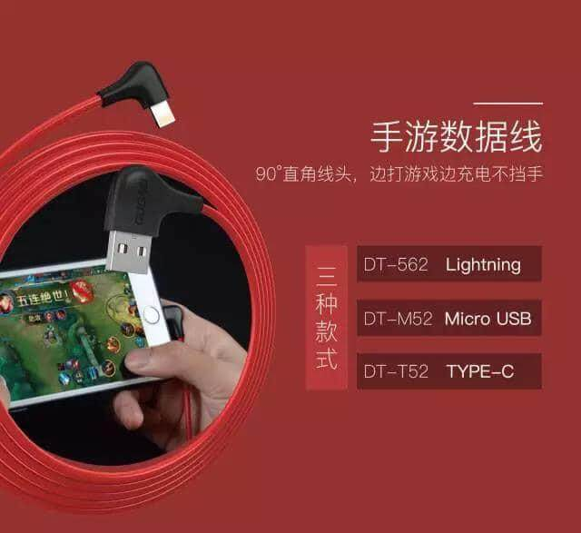 Dudao 2.1A TypeC Fast Charge Cable