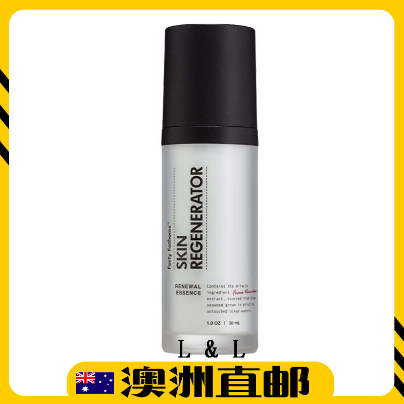 [Pre Order] FORTY FATHOMS Skin Regenerator Renewal Essence 30 ml (Made in Australia)