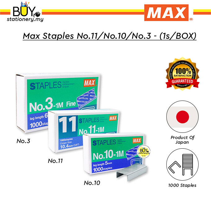 Max Staples No.11/No.10/No.3 - (1s/BOX)