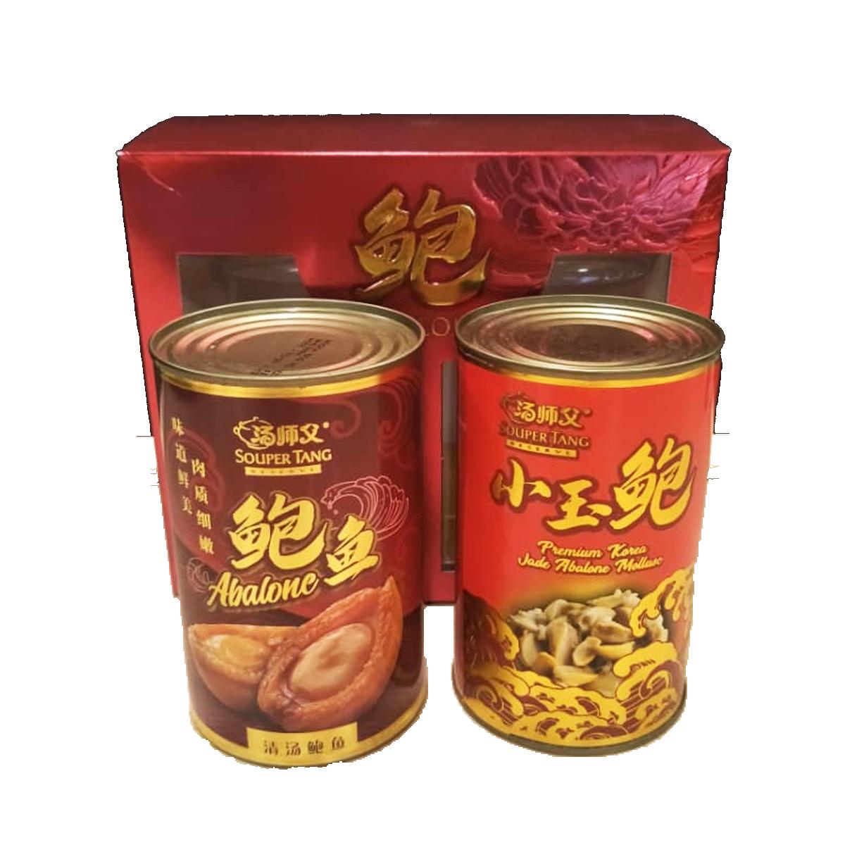 Souper Tang Soup Abalone 425g + Jade Abalone Korea 425g (汤师父清汤鲍鱼+小玉鲍)