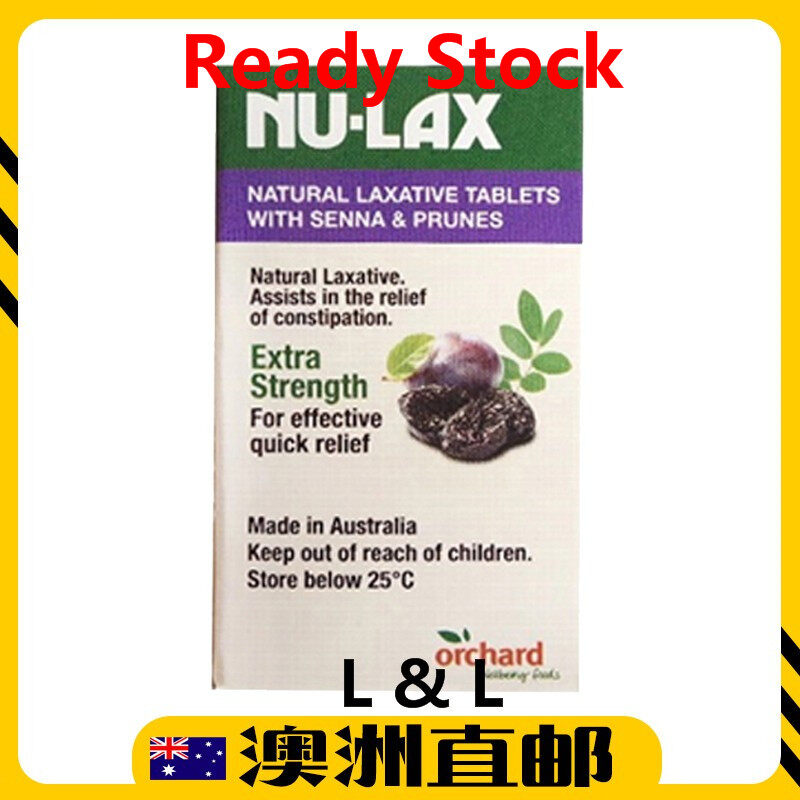 [Ready Stock EXP 03/2022yr] Nulax Natural Laxative Tablets with Senna and Prunes 40 Tablets(Made in Australia)