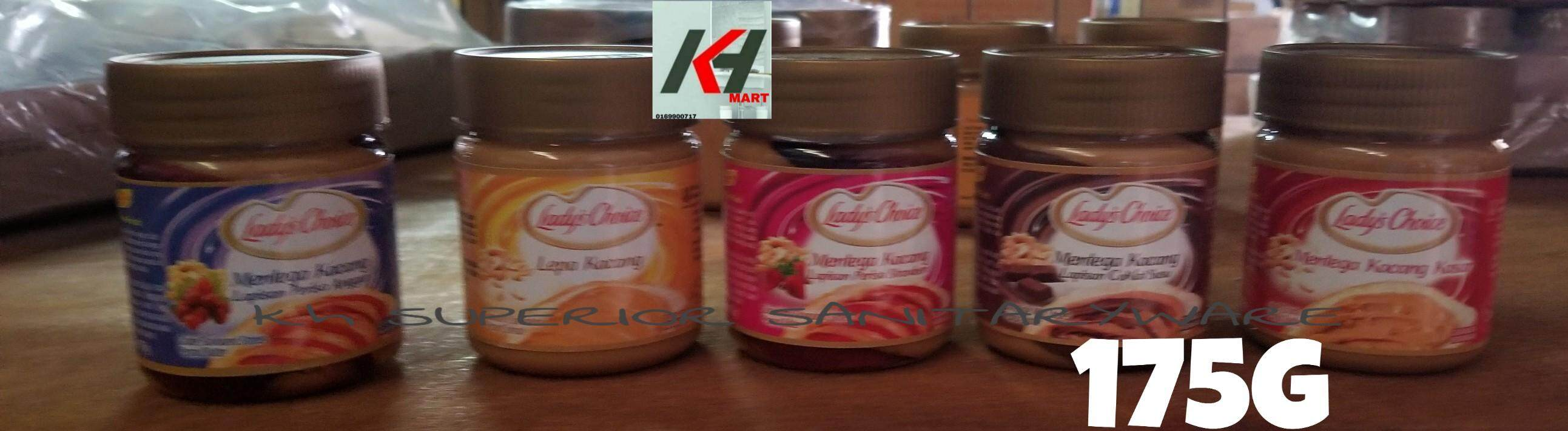 LADY'S CHOICE PEANUT BUTTER (COKLAT SUSU) - 175G READY STOCK