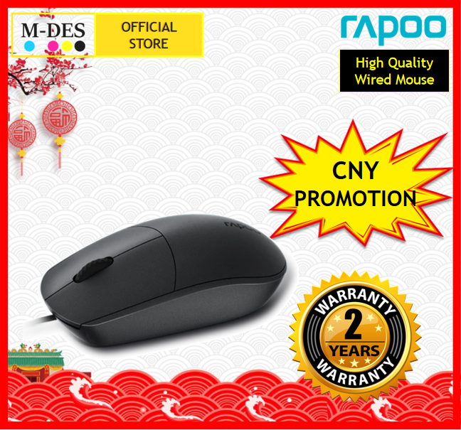RAPOO N100 Optical Mouse Wired Mouse (Black)