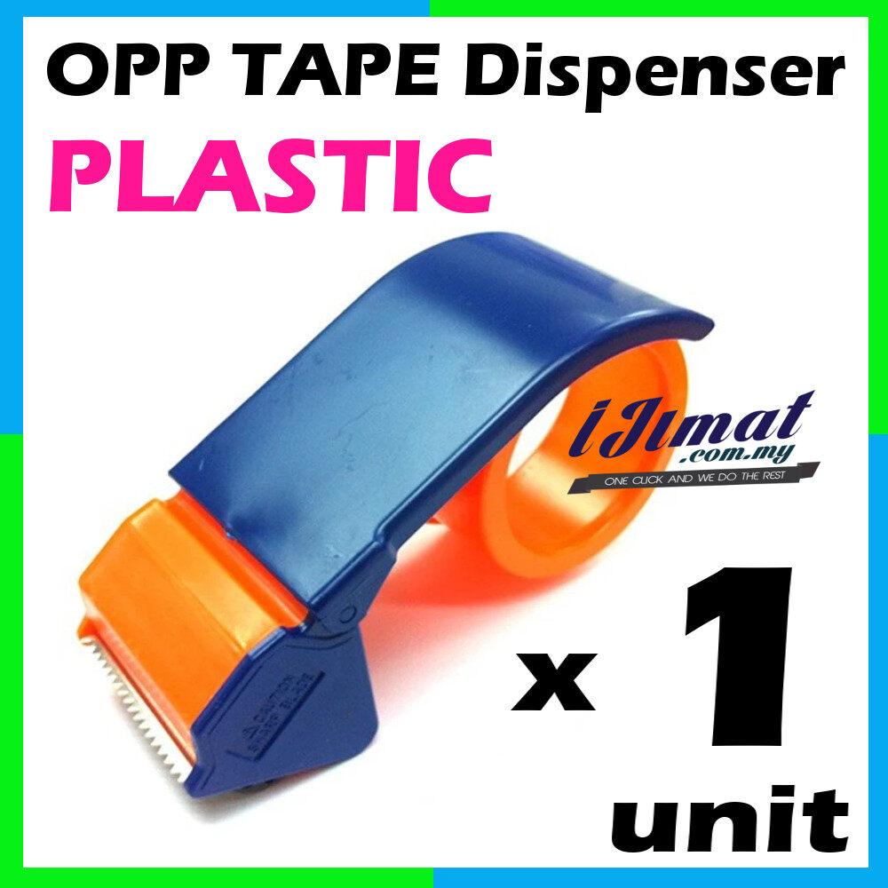 Opp Tape Dispenser (Plastic) / Carton Sealer