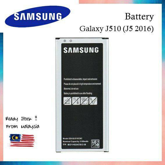 Samsung J5 2016 ORIGINAL HIGH QUALITY Battery [ 6 Months Warranty ]