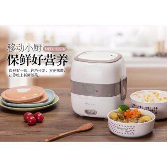 Bear Electric Lunch Box 2 tier 1.3L  porcelain  mini cooker