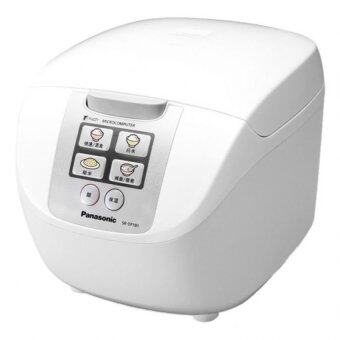 Harga Panasonic SRDF181 Jar Rice Cooker (White)