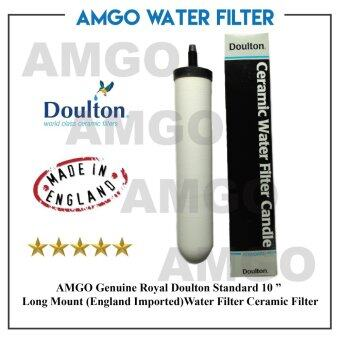 "Harga AMGO Genuine Royal Doulton Standard 10"" Long Mount (England Imported),Water Filter,Ceramic Candle Filter"