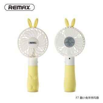 Harga REMAX Cool Bear/Cool Rabbit F7/F8 handheld portable fan mini usb fan belt lanyard 2 position adjustable Rechargeable (Yellow)