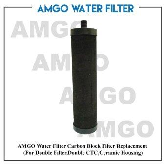 Harga AMGO Carbon Block Filter Replacement Water Filter (For Double Filter,Double CTC,Ceramic Housing)