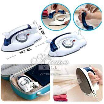 Harga Mamamall Handy Travel Iron with Steamer