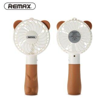 Harga CSTREMAX Cool Bear/Cool Rabbit F7/F8 handheld portable fan mini usb fan belt lanyard 2 position adjustable Rechargeable (Brown)