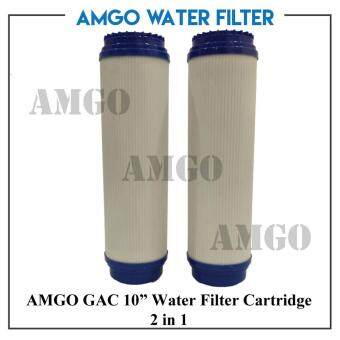 "Harga AMGO GAC (Granular activated carbon) 10"" Water Filter Cartridge (2 unit package)"