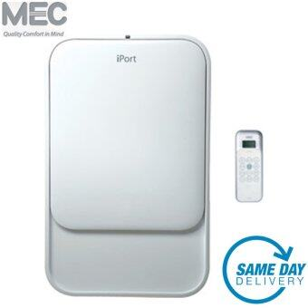 Harga MEC Iport G9000 1.0HP Portable Air-conditioner with Energy Saving