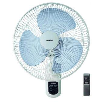 "Harga Panasonic F-MU44R 16"" Remote Control Wall Fan 3 speed on/off control & 1 3 6 Timer Setting. (white)"