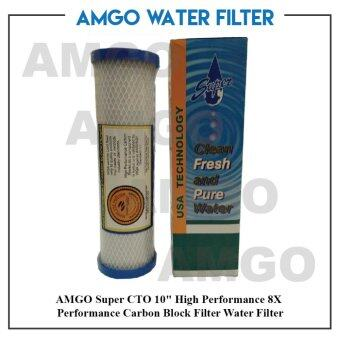 "Harga AMGO Super CTO 10"" High Performance 8X Performance Carbon Block Filter Water Filter"