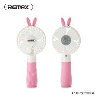 Harga REMAX Cool Bear/Cool Rabbit F7/F8 handheld portable fan mini usb fan belt lanyard 2 position adjustable Rechargeable (Pink)
