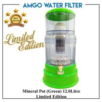 Harga AMGO Mineral Pot (Made In Korea) 12 L - Green Water Dispensers Container Capacity 12L [Limited Edition]