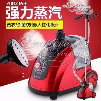 Harga Empire Living (New) Hanging Garment Steamer Steam Clothes Electric Iron (Red)