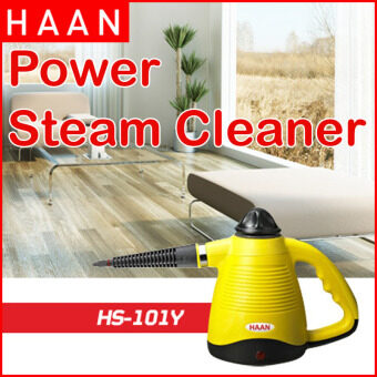 Harga HAAN HS-101Y Handy Steam Cleaner (Yellow)