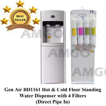 Harga AMGO Gen Air 1161 Hot and Cold Floor Standing water Dispenser With 4 Stage Filtration (Direct Pipe In)