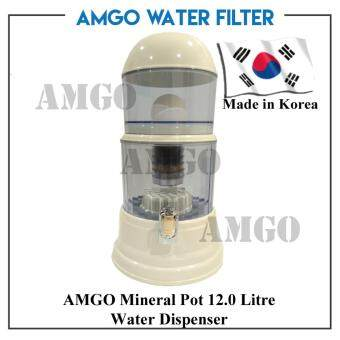Harga AMGO Mineral Pot (Made In Korea) 12 L Water Dispensers Container Capacity 12L