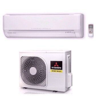 Harga Mitsubishi Deluxe Air Conditioner 1.5 H/P R410 SRK13CRS