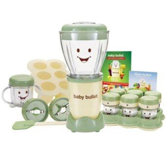 Harga Bliss Baby Bullet Food Processor (ASOTV)