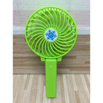 Harga Handy Mini Fan USB Rechargeable Fan