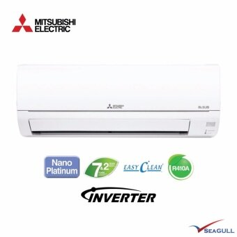 Harga Mitsubishi Electric 1.0HP Inverter Air-Cond MS-GJ10VA *With 7 Years Compressor Warranty