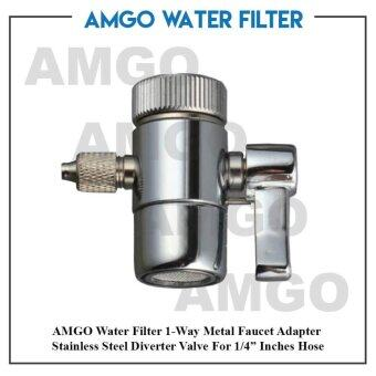 "Harga AMGO 1-Way Metal Faucet Adapter Stainless Steel Diverter Valve For 1/4"" Inches Hose"