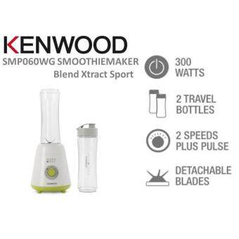Kenwood Blend Xtract Sport SMP060WG Smoothie Maker (White)