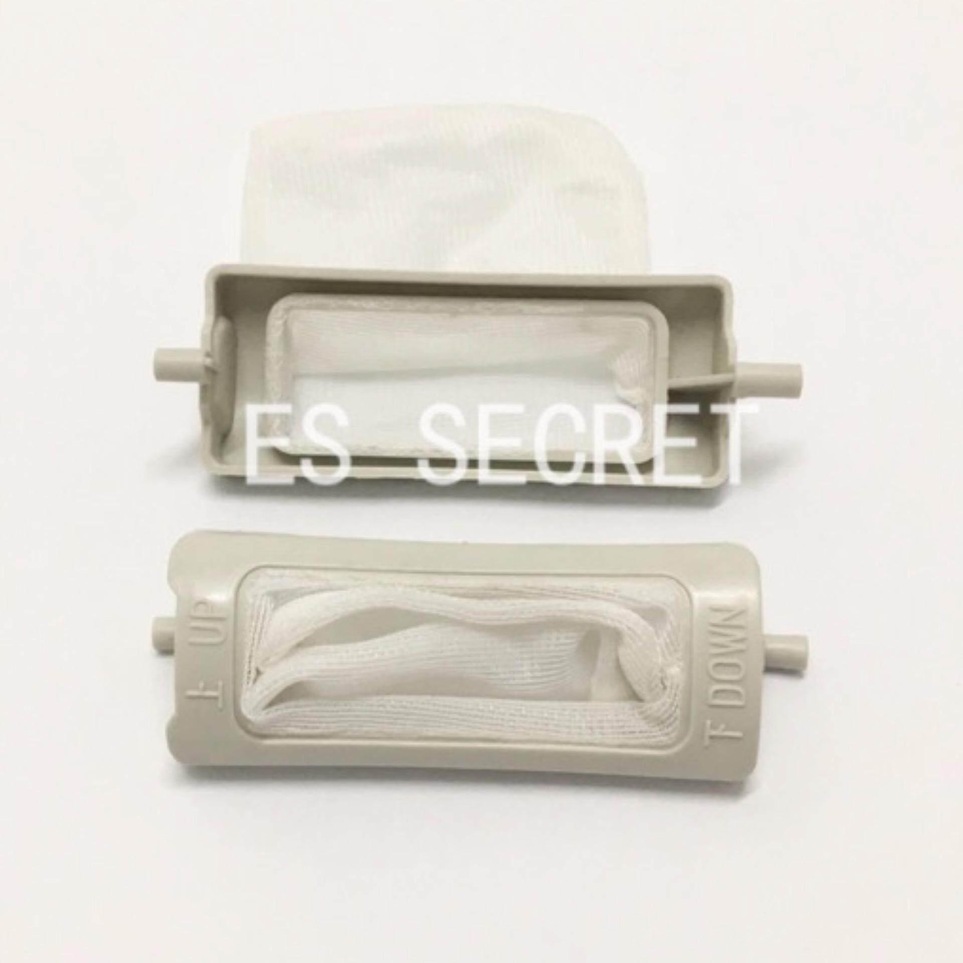Khind Washing Machine Dust Filter