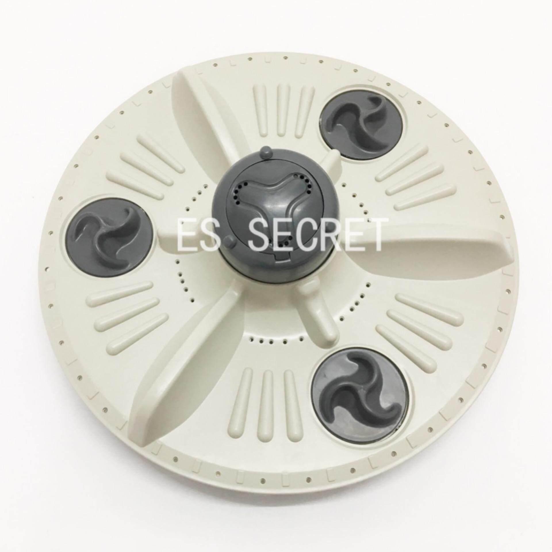LG Washing Machine Pulsator Dia:375mm 11z 8-9kg