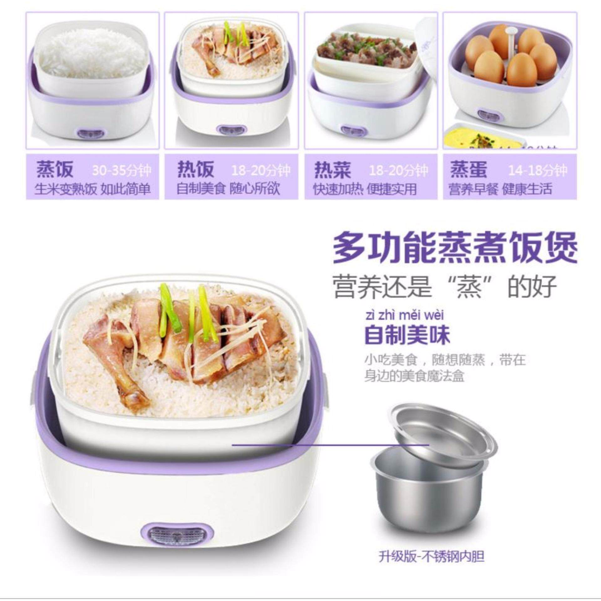 Multifunction Stainless Steel Electric Mini Rice Cooker Lunch Box (Purple)
