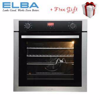 New : Elba Built In Oven EBO-E7081D(SS) : 8 FUNCTIONS + Free Gift