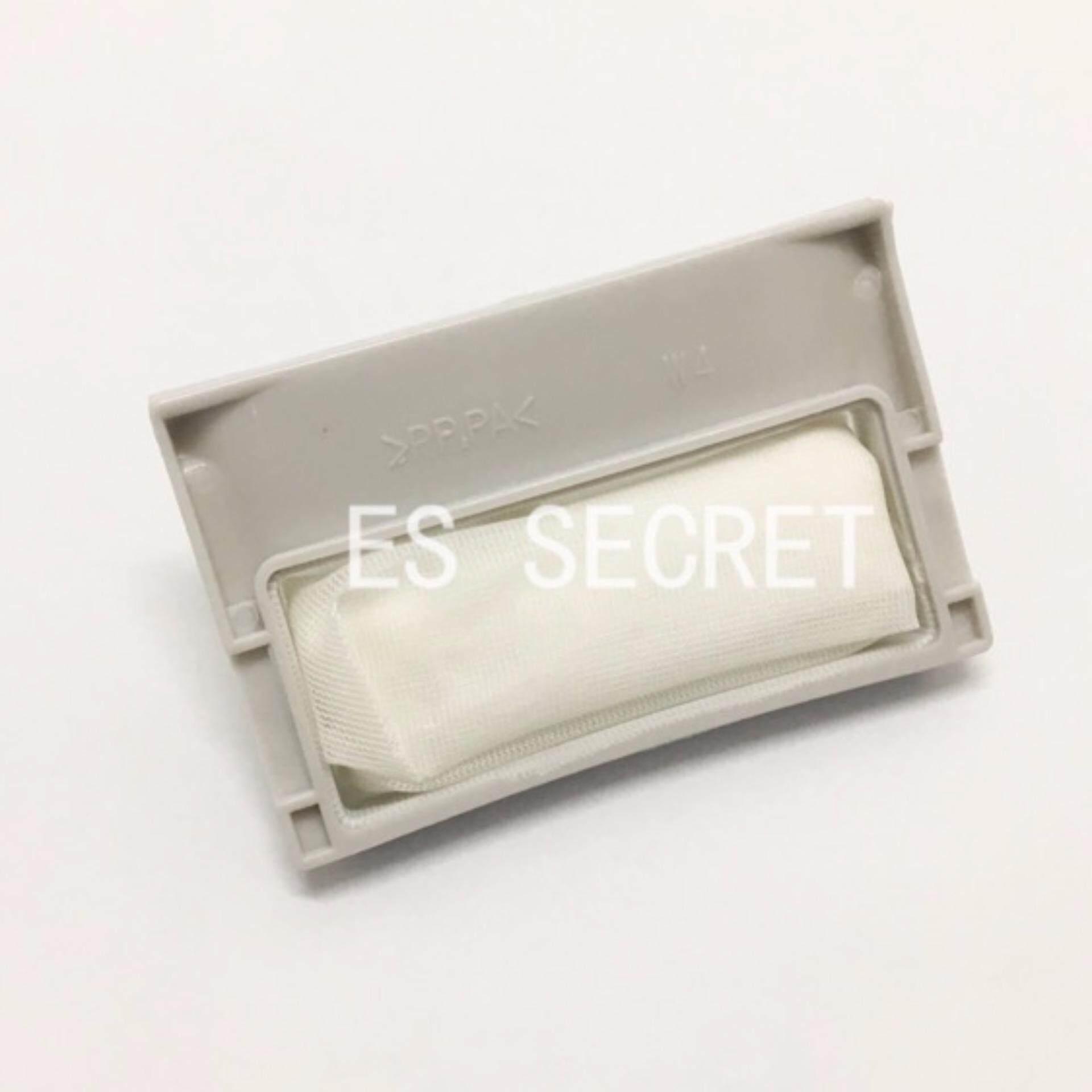 Panasonic Washing machine Dust Filter BUY 1 FREE 1