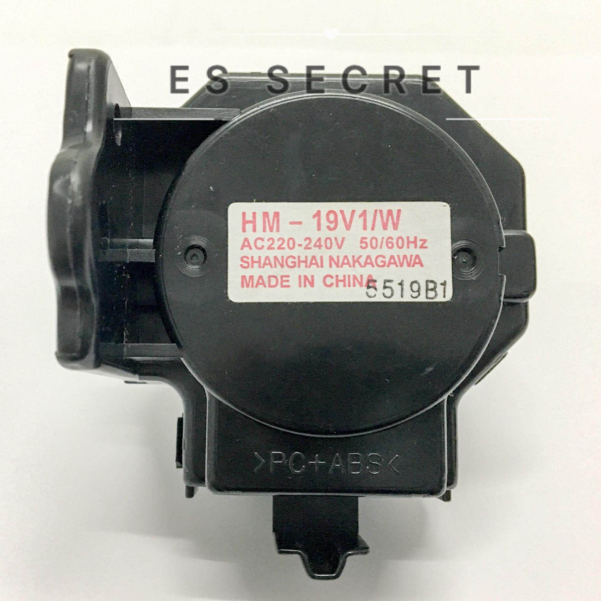 Panasonic Washing Machine Gear Motor