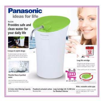 Panasonic Water Purifier TK-CS10